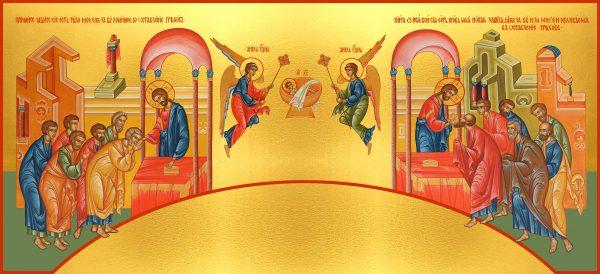 купить икону Евхаристия в Сионской горнице