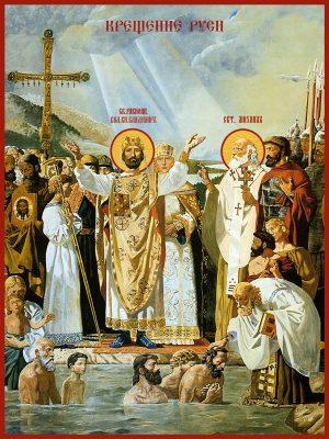Купить икону Крещение Руси