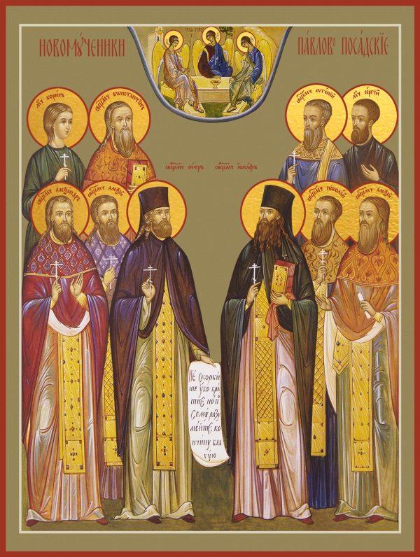 купить икону Собор новомучеников и исповедников Павлово-Посадских