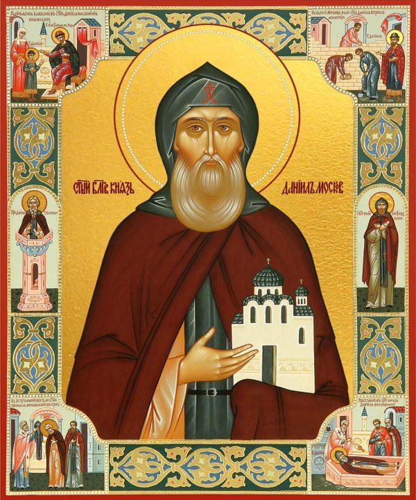 купить икону святого Благоверного князя Даниила в православном интернет магазине