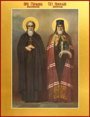 Купить икону Герман Аляскинский и Николай Японский