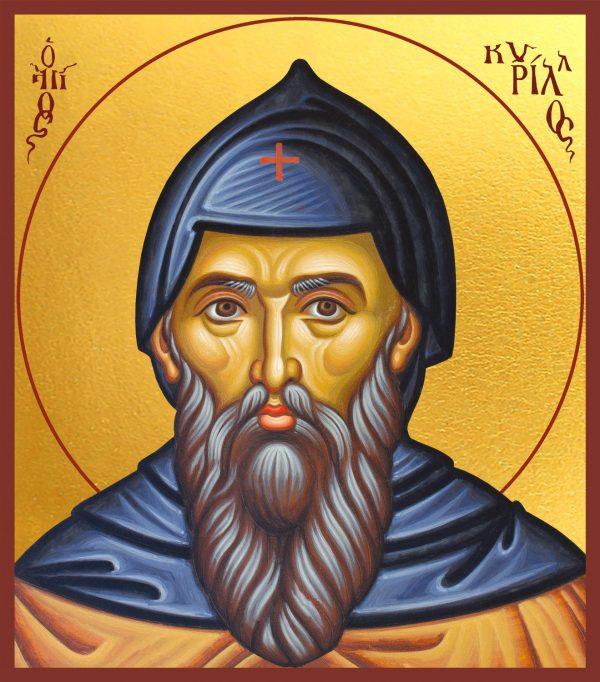 купить икону святого равноапостольного Кирилла