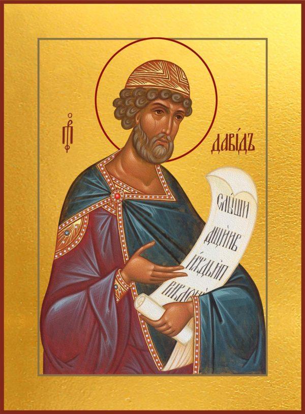 купить икону Давид царь и пророк