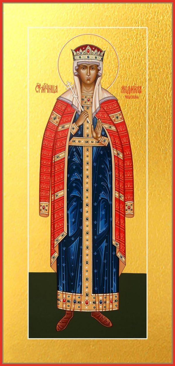 купить икону Людмилы мученицы, княгини чешской