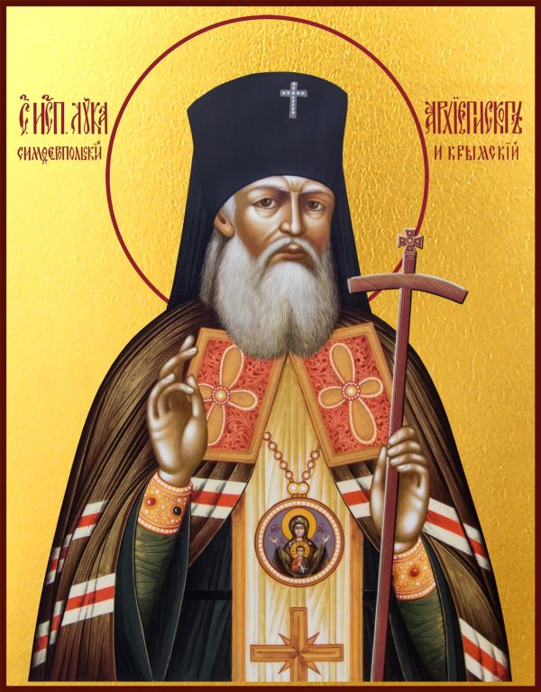 купить икону Луки Крымского, святителя