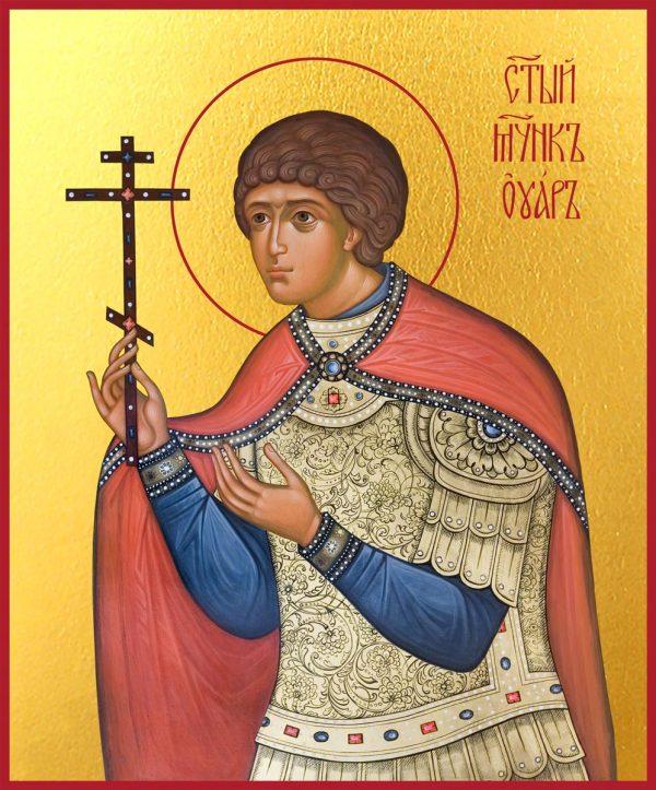 купить икону Уара мученика
