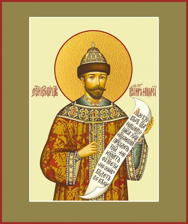 купить икону Николая II Романова , императора, страстотерпца