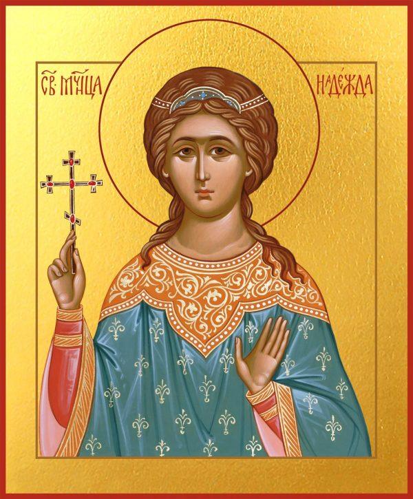 купить икону святой Надежды мученицы