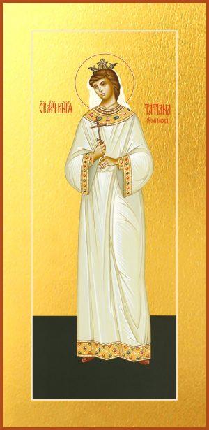 купить икону Татианы Романовы страстотерпицы, царевны