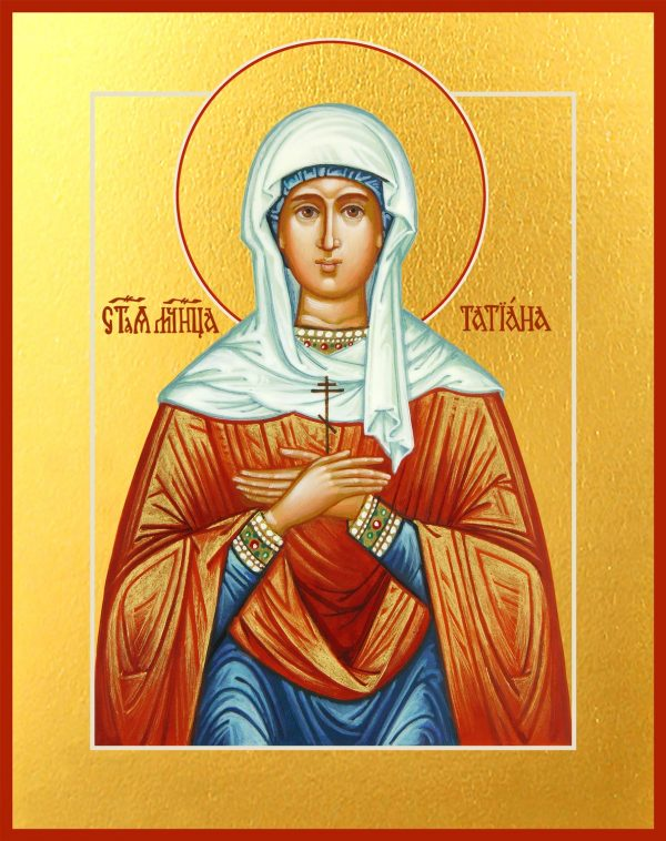 купить икону Татьяны мученицы
