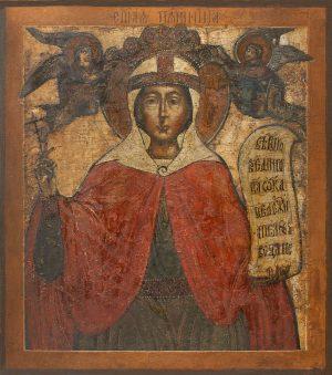 купить икону святой Параскевы Пятницы, мученицы