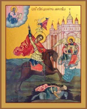 купить икону Димитрия Солунского на коне