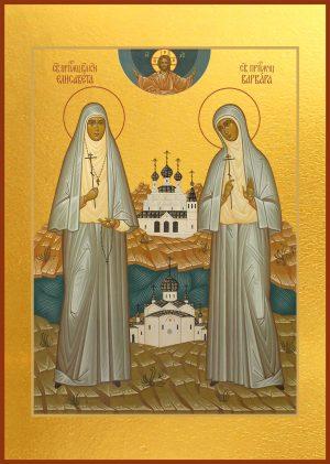 купить икону святых Елизаветы и Варвары