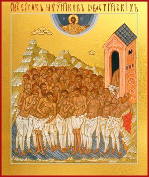 купить икону Сорок мучеников Севастийских
