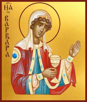 купить икону святой Варвары великомученицы