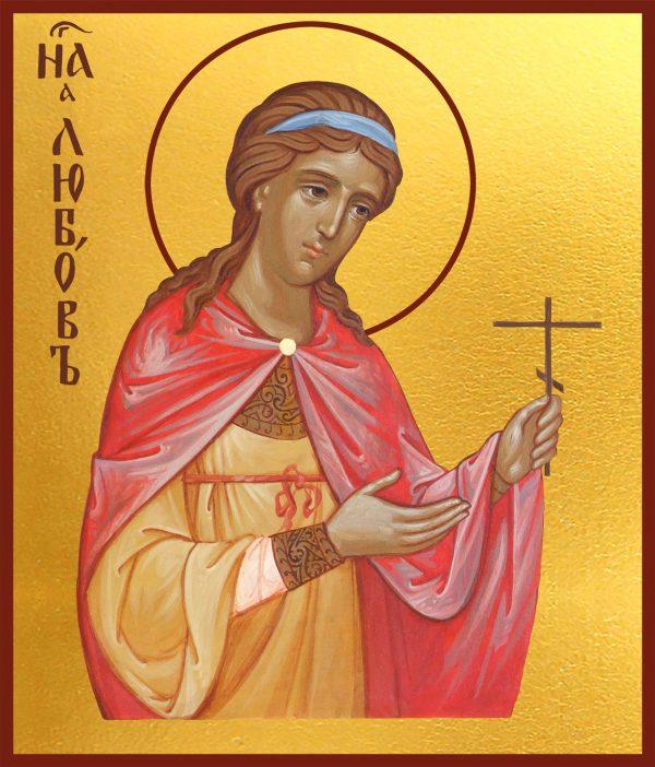 купить икону святой Любови мученицы