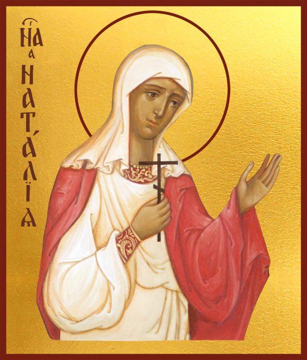купить икону Наталии Никомидийской мученицы