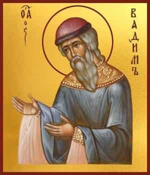 купить икону святого Вадима Персидского