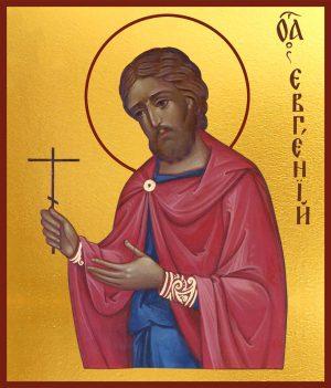 купить икону святого Евгения Севастийского