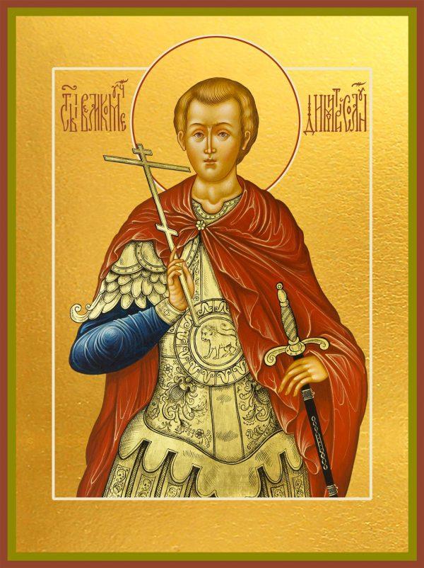 купить икону Димитрия Солунского