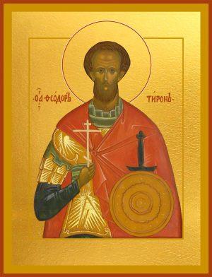 купить икону святого Феодора Тирона