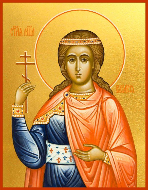 купить икону святой Василиссы мученицы