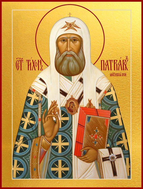 купить икону святого Тихона, Патриарха Московского и всея Руси, святителя
