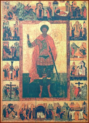 купить икону святого Феодора Стратилата