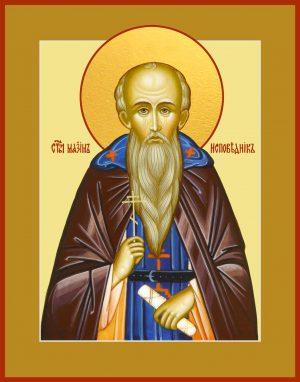 купить икону святого Максима Исповедника преподобного
