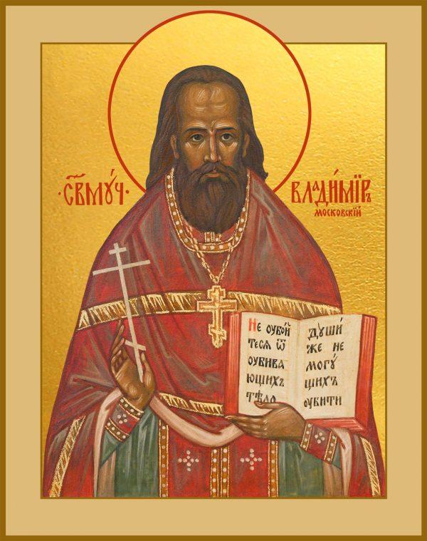 купить икону святого Владимира Амбарцумова