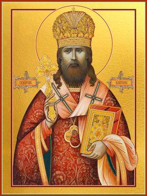купить икону святого Илариона Троицкого