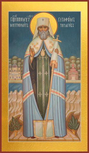 купить икону Серафима Чичагова митрополит священномученик
