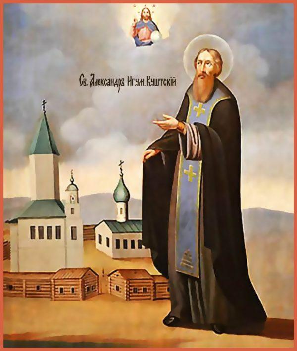 купить икону Александр Куштский