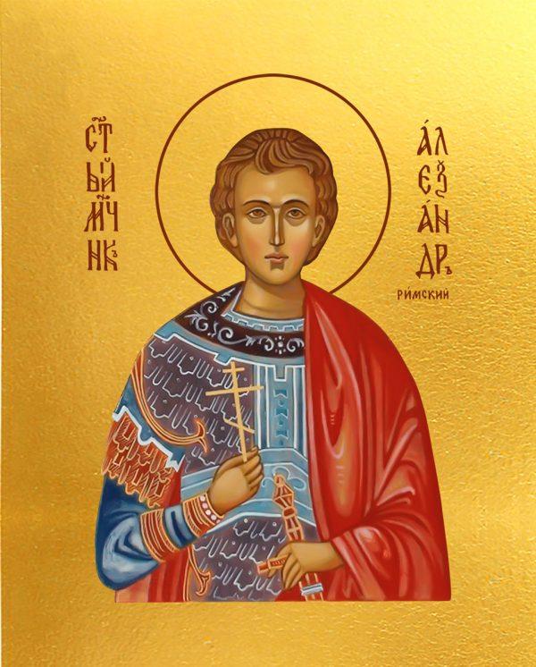 купить икону Александр Римский