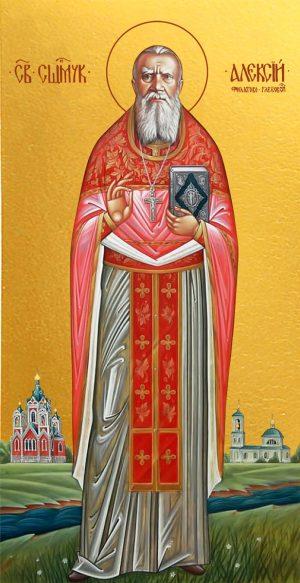 купить икону святой Алексий Смирнов
