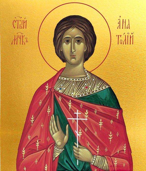 купить икону Анатолий Никейский