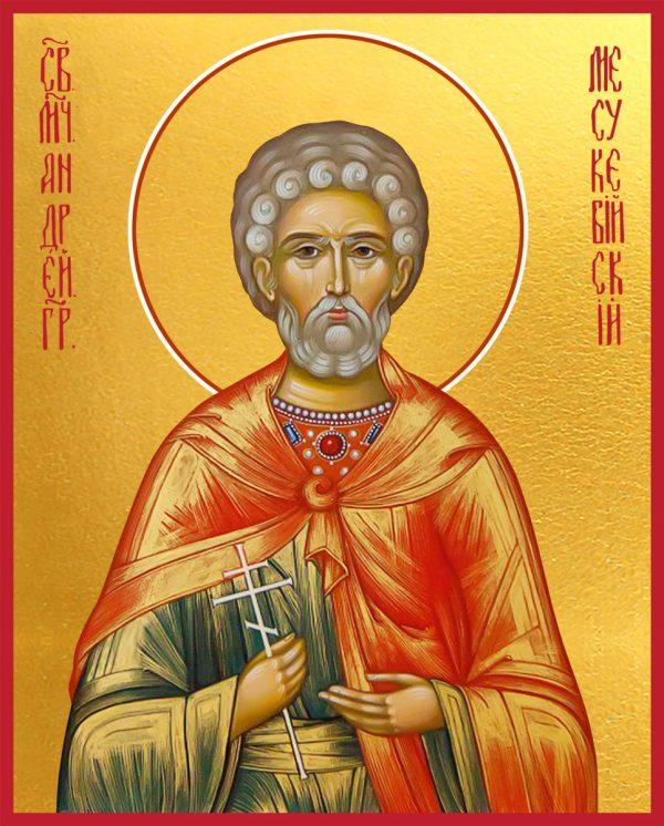 купить икону Андрей Месукевийский, Грузинский
