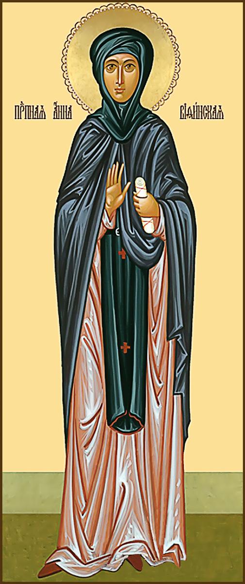 купить икону святая Анна Вифинская