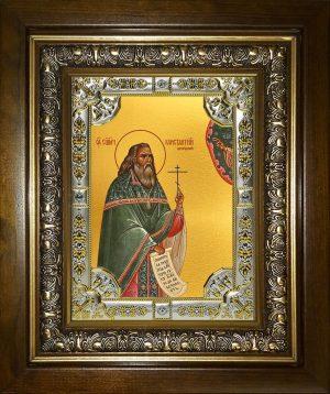 купить икону святой Константин Богородский
