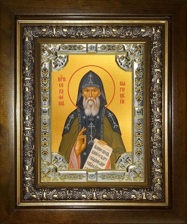 купить икону Серафим Вырицкий