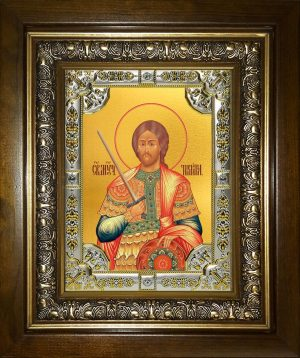 купить икону святой Никита Готфский, Константинопольский