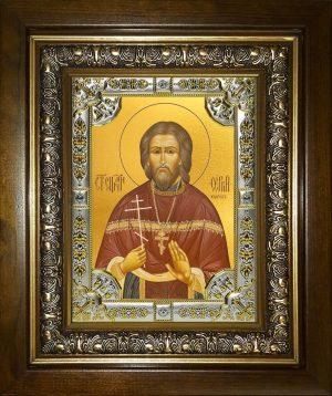 купить икону Сергий (Сергей) Кедров священномученик,пресвитер