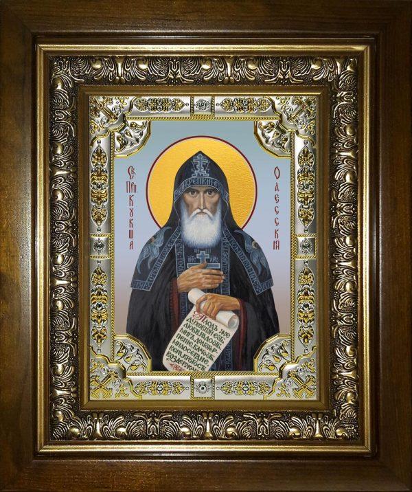 купить икону святой Кукша Одесский