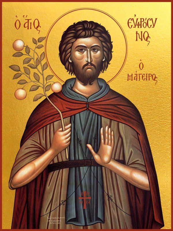 купить икону святой Евфросин Палестинский, повар