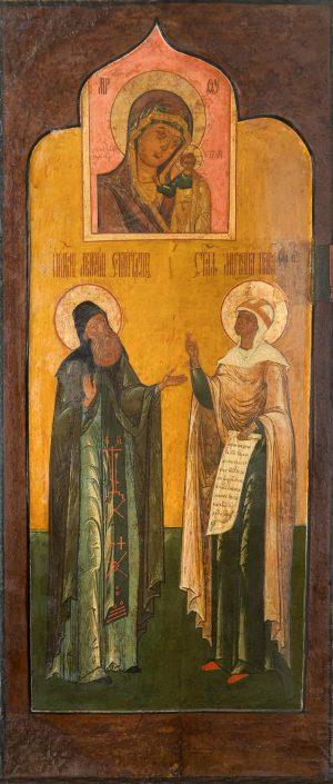 купить икону Макария и Параскевы