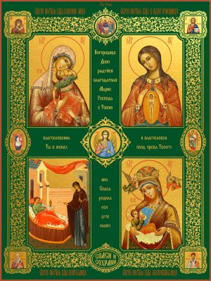 купить Четырехчастную икону Божией Матери