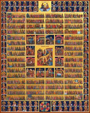 купить икону Минеи на год с Праздниками, Собор Всех Святых