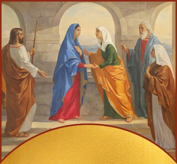 купить икону Целование Пресвятой Богородицы и Праведной Елисаветы