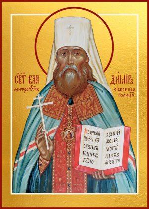 купить икону святого Владимира (Богоявленского) Киевского
