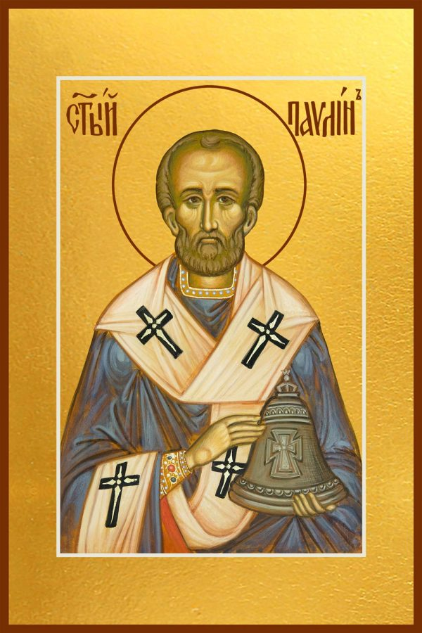 купить икону святого Павлина Милостивого
